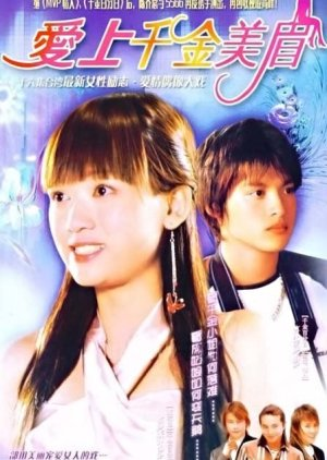 In Love With A Rich Girl (2004) poster