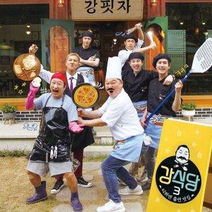 Kang's Kitchen 3 (2019) photo