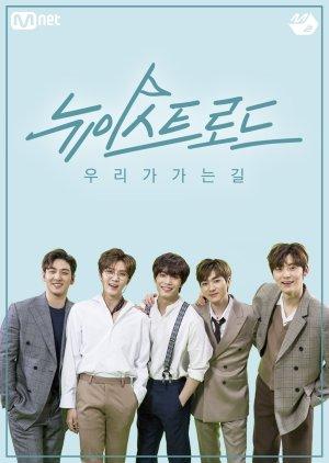NU'EST Road (2019) poster