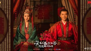 """If """"The Story of Ming Lan"""" Was Remade into a KDrama"""