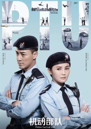 0pzOOc - Тактическая группа полиции ✸ 2019 ✸