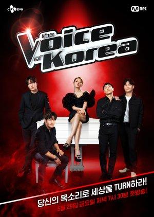 Voice Korea 2020