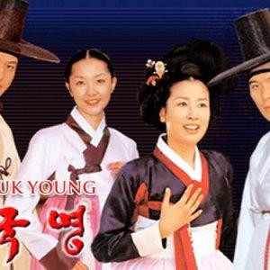 Hong Guk Young (2001) photo