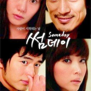 Someday (2006) photo