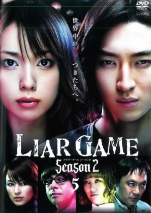 Liar Game 2 japanese drama review