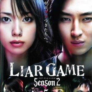 Liar Game 2 (2009) photo
