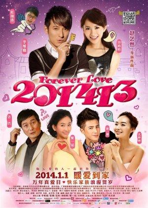 Forever Love 201413