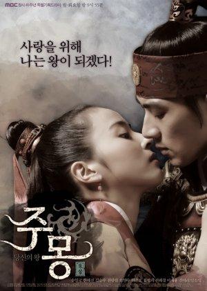 Jumong (2006) poster