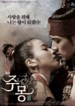 My Top 10 Historical Dramas