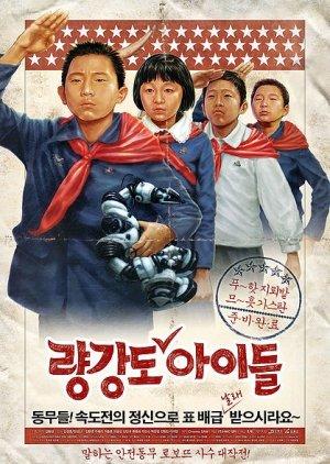 Ryang-kang-do: Merry Christmas, North!