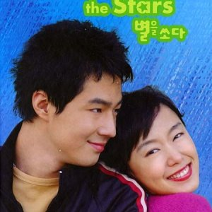Shoot For The Stars (2002) photo