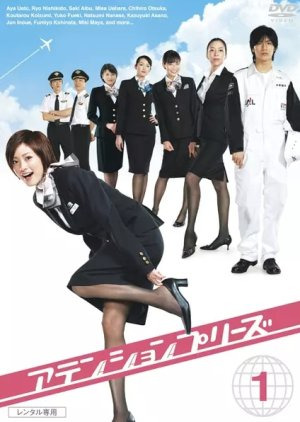 Attention Please (2006) poster