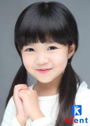 Bang Yoo Sul
