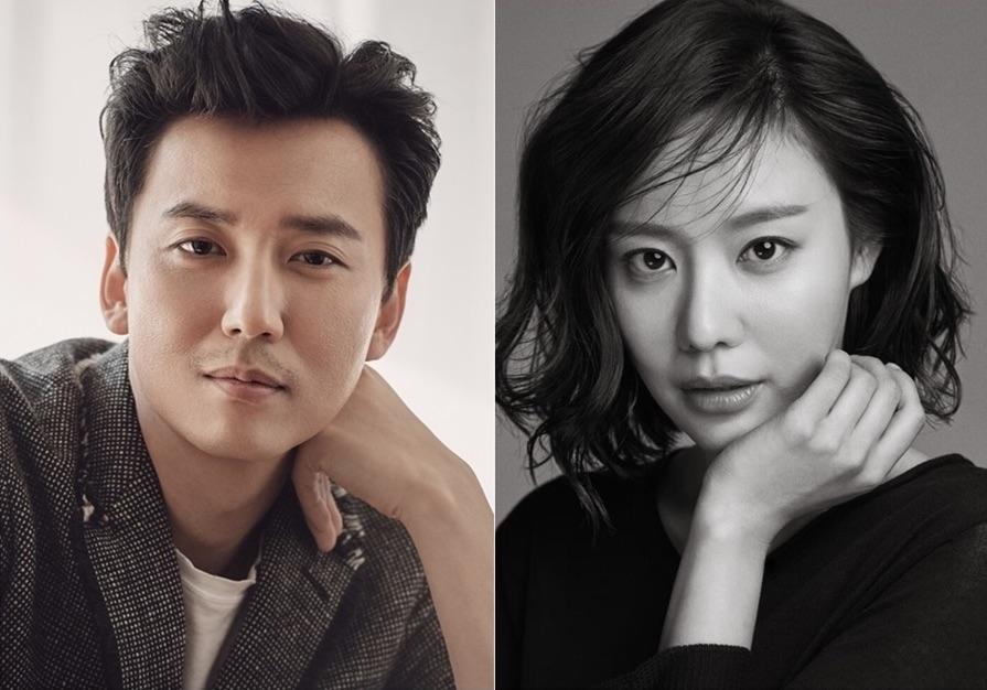 Kim Nam Gil dan Kim A Joong untuk Live Up To Your Name