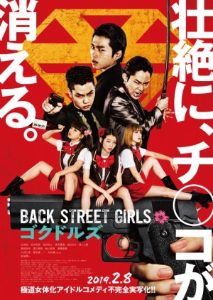 Back Street Girls (2019) Subtitle Indonesia