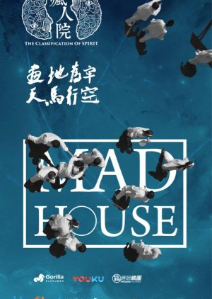 Madhouse (2018) poster