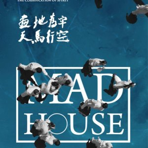 Madhouse (2018) photo