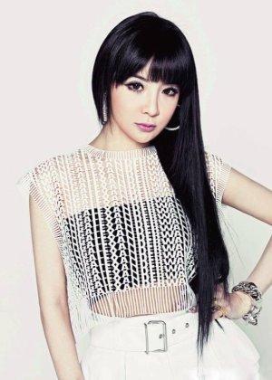 Park Bom in 2NE1 TV: Season 2 Korean TV Show (2010)