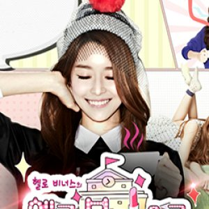 Hello Beauty School (2013) - Episodes - MyDramaList