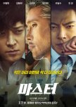 Korean Movies & Drama on Netflix (US) 2018