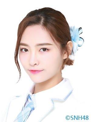 Jia Qi Xu