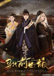 Time-Travel: China - (dramas)