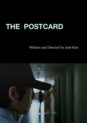 The Postcard (2006) poster