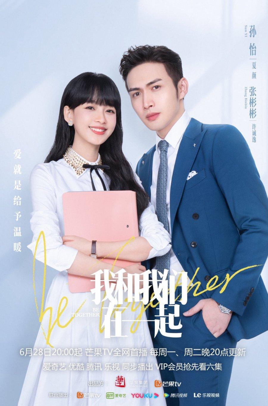 be-together-ด้วยรัก-ซับไทย-ep-1-35