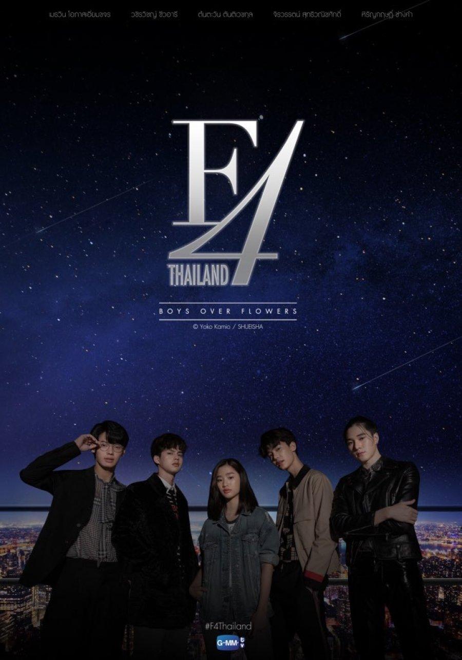 F4 Thailand Boys Over Flowers 2021 Mydramalist