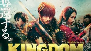 Kingdom – Key Pillars of Wisdom the Movie Teaches the Audience