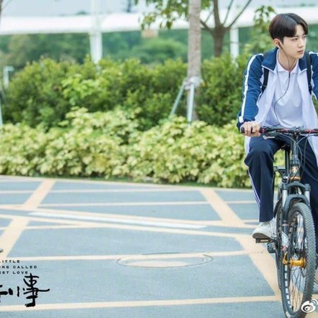 A Little Thing Called First Love (2019) photo