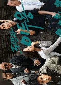 Fugitive Lee Doo Young (2006) poster