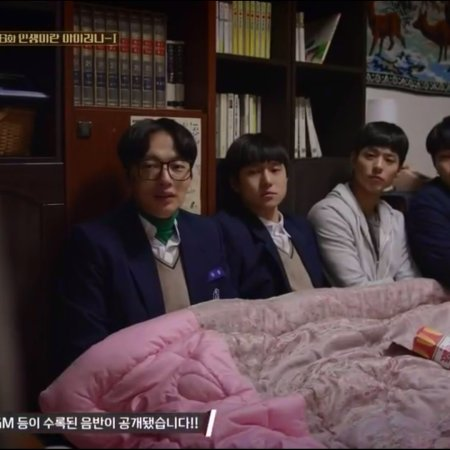 Reply 1988 Episode 16