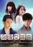 Plan to watch Chinese dramas 2011-2013
