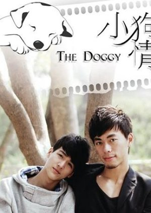 The Doggy (2010) poster