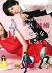 Noona Romance themed movies and dramas