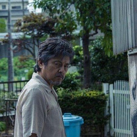 Katsuragi Case (2016) photo