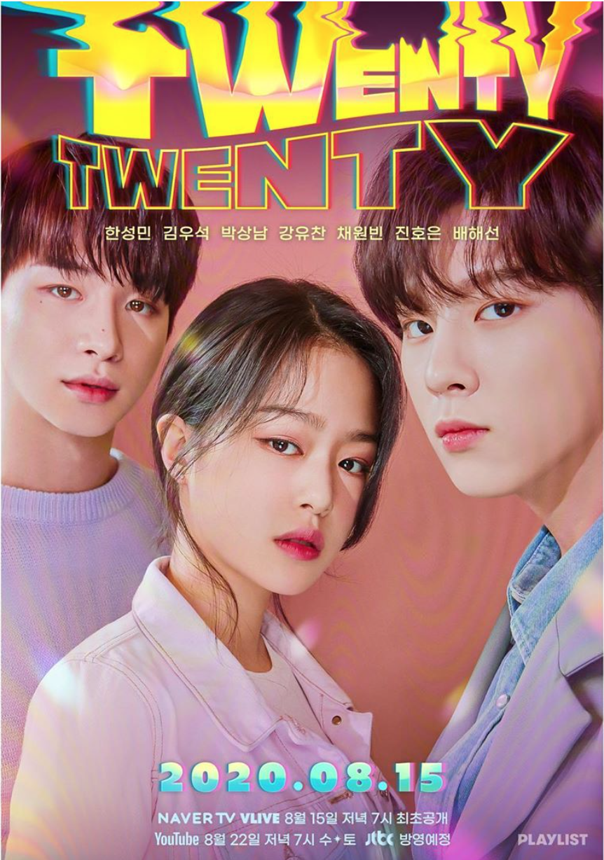 Tuổi Hai Mươi (2020)
