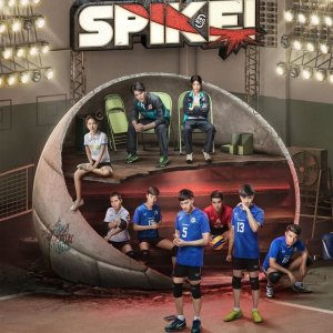 Project S The Series: SPIKE (2017) photo