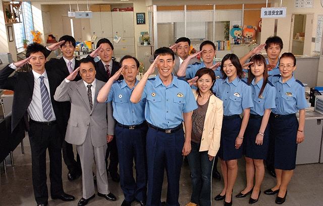 Central Ikegami Police Season 5 (2005) poster