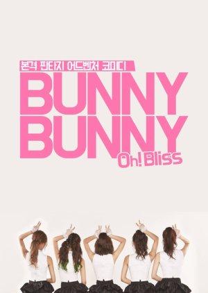 Bunny Bunny (2016) poster