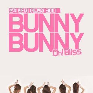 Bunny Bunny (2016) photo