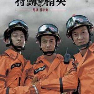 Special Duty Elite (2017) photo
