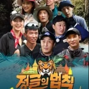 Law of the Jungle in Myanmar (2019) photo