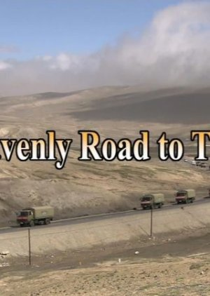 Heavenly Road to Tibet (2005) poster