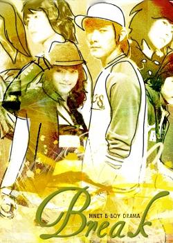 Break (2006) poster