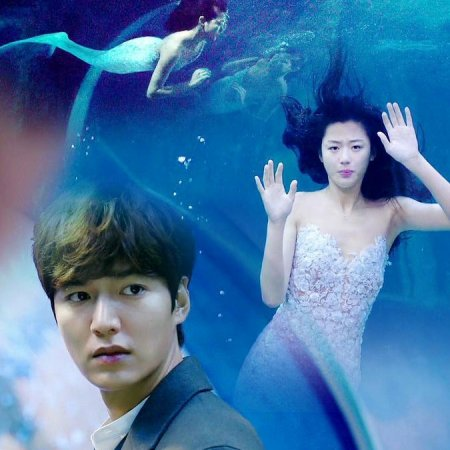 The Legend of the Blue Sea (2016)
