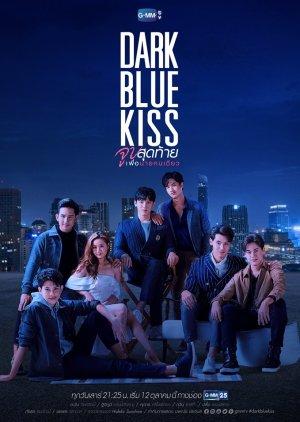 Dark Blue Kiss (2019) poster