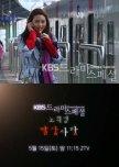 No Hee Kyung's Dramas