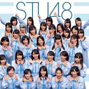 STU48 Ura Story (2018) photo